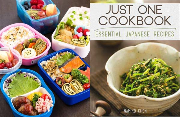 Just One Cookbook eBook