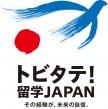 tobitate_logo(縦)