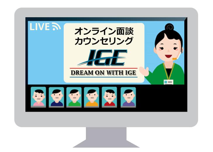 dream_on